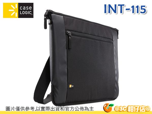 美國 Case Logic INT-115 15.6吋 筆電包 收納包 保護套 單肩斜背包 公事包 電腦包 華碩 微星 惠普 技嘉 公司貨