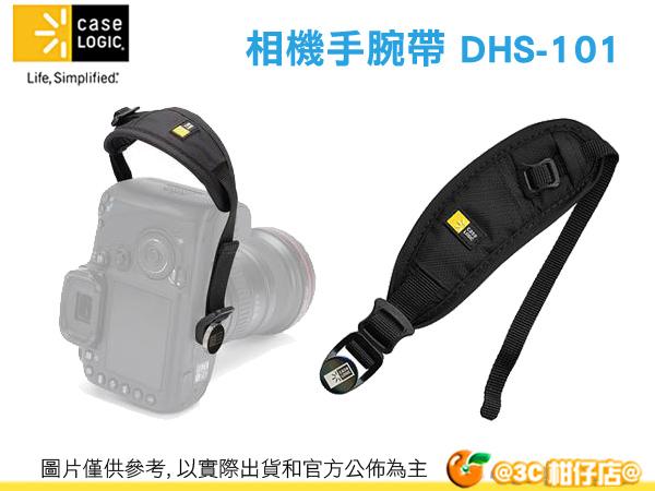 美國 Case Logic DHS-101 單眼 減壓手腕帶 相機手腕帶 適用 650D D800 EP5 A7