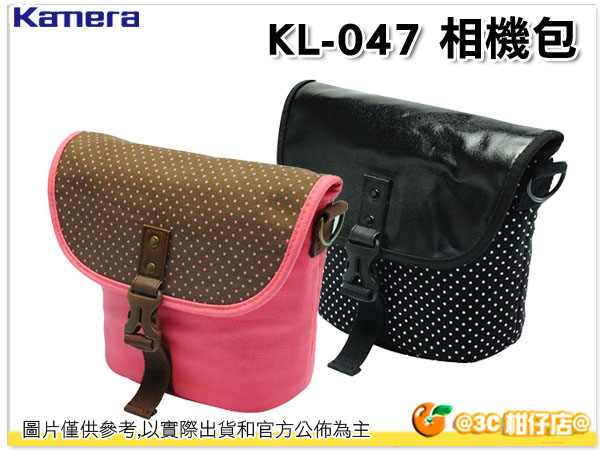 肯萊 KL-047 可愛水玉相機包 經典黑 甜美粉 可放 A5000 A6000 NEX-3N HX60V EX2 GR