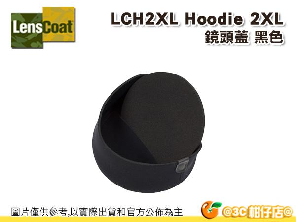 美國 Lenscoat LCH2XL 鏡頭蓋 保護套 特加大 Hoodie 2XLarge 黑色 防水 砲衣