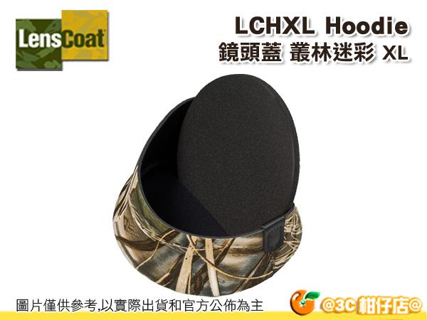 美國 Lenscoat LCHXL 鏡頭蓋 保護套 特大 Hoodie XLarge 叢林迷彩 防水 砲衣