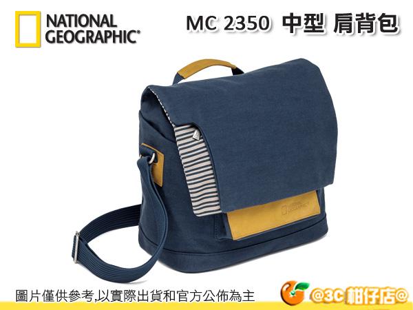 國家地理 National Geographic Mediterranean NG MC2350 中型 肩背包 隨行包 地中海系列 MC 2350 1機2鏡 平板