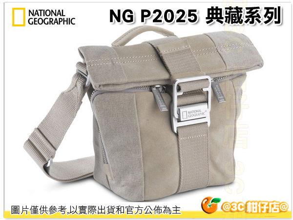 國家地理 National Geographic NG P2025 典藏系列 相機包 1機2鏡 適用 GF6 EX2 A5000 A6000 EM10