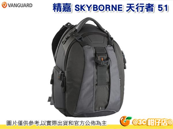 VANGUARD 精嘉 SKYBORNE 51 天行者 雙肩 後背 可側取 相機包 攝影 旅遊 15吋筆電 2機4鏡1閃 附防雨罩