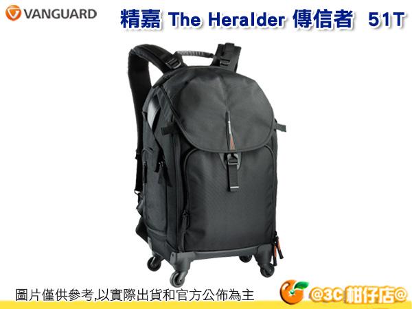 VANGUARD 精嘉 The Heralder 傳信者 51T 4輪 拉桿 後背 相機包 行李箱 旅行 可掛腳架 14吋筆電 2機6鏡含手把 附防雨罩
