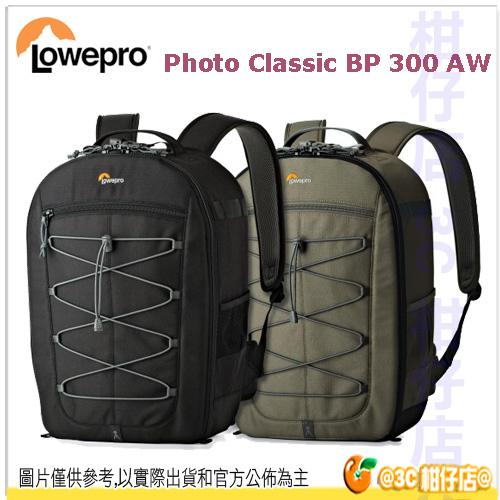 Lowepro 羅普 PHOTO CLASSIC 攝影經典後背包 BP 300 AW 雙肩後背 相機包 平板 立福公司貨