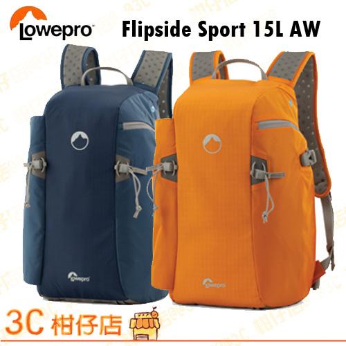 LOWEPRO 羅普 Flipside Sport 15L AW 運動火箭手 15L AW 後背包 相機包 攝影包 雙肩後背包 立福公司貨