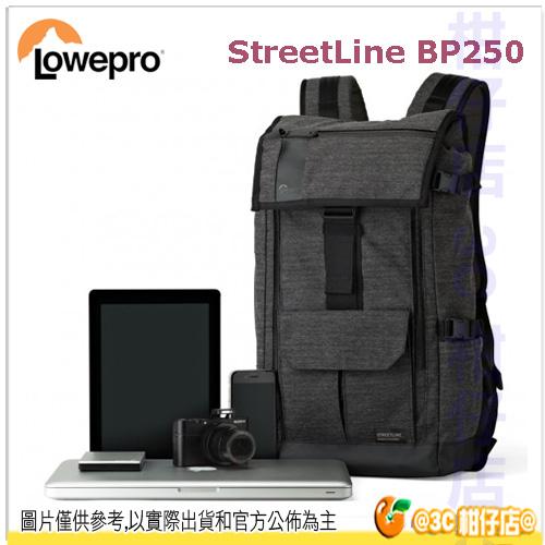 Lowepro 羅普 StreetLine 流線型後背包 BP 250 雙肩後背相機包 13吋筆電 立福公司貨