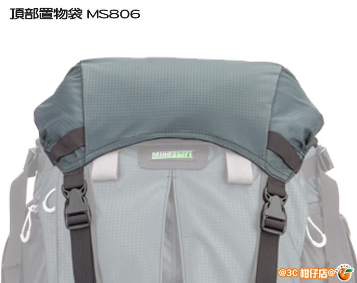 MindShift 曼德士 Top Pocket 頂部置物袋 MS806 彩宣公司貨 適用 rotation180° Professional
