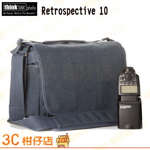 送佳麗寶拭鏡布  ThinkTank 創意坦克 Retrospective 10 RS10S RS10 藍色 復古側背包 相機包 彩宣公司貨 附雨衣套 sony nikon canon