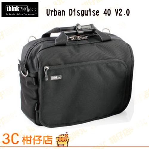 送佳麗寶拭鏡布  ThinkTank Urban Disguise 40 V2.0 斜肩 側背包 UD40 單肩 後背包 A99 A7R D800 D7100 D700