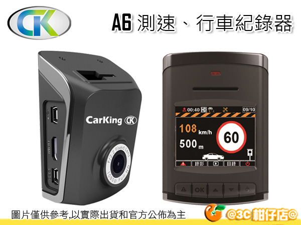 Carking 行車王 A6 GPS 測速行車記錄器 FULL HD 1080p 軌跡紀錄 安全車距提醒 公司貨