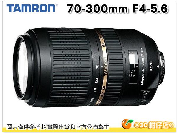 騰龍 Tamron 70-300mm F4-5.6 Di VC USD A005 70-300 平行輸入 保固一年 for Nikon Canon Sony