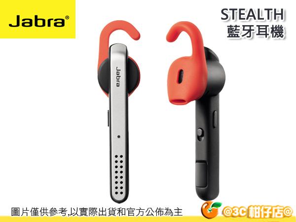 免運 可分期 Jabra STEALTH 超凡3 單耳藍牙耳機 單聲道 防噪 HD高清音質 語音控制 微功率技術 先創公司貨 一年保固