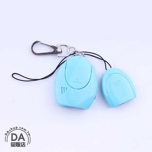 《DA量販店》  一對一 鑰匙圈 遙控 尋找器 警報器 防丟器(79-2164)