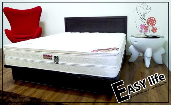 安耐勇~超堅固5尺雙人台製六分木芯板【床底+三分板床頭片】★班尼斯國際家具名床