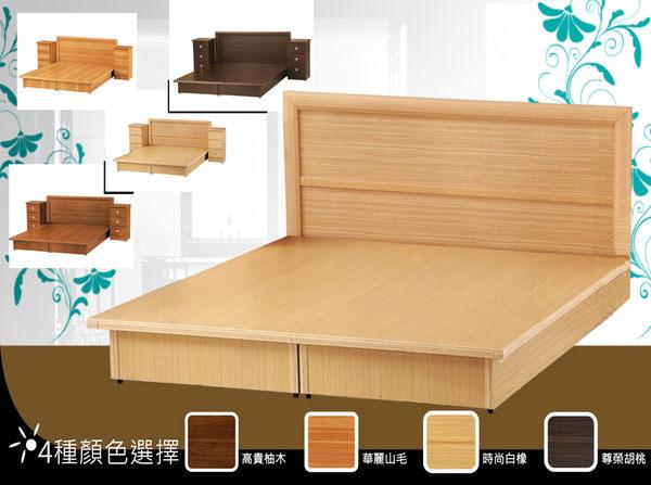 安耐勇~超堅固3尺單人台製六分木芯板【床底+厚邊框床頭片】★班尼斯國際家具名床