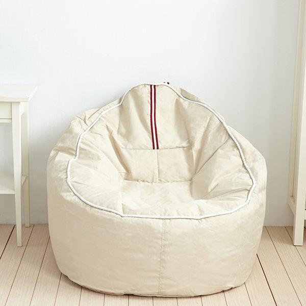 【拉拉山高山梨】高靠背懶骨頭沙發椅/和式椅/豆豆椅(米白色) ★班尼斯國際家具名床