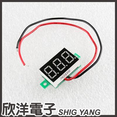 ※ 欣洋電子 ※ DC 2.8-30V 數字顯示電壓錶 顯示器藍光 (MTBV102B) /實驗室、學生模組、電子材料、電子工程、適用Arduino