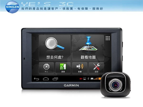 「YEs 3C」GARMIN Nuvi 4592R plus Wi-Fi 多媒體 衛星導航 免運 yes3c