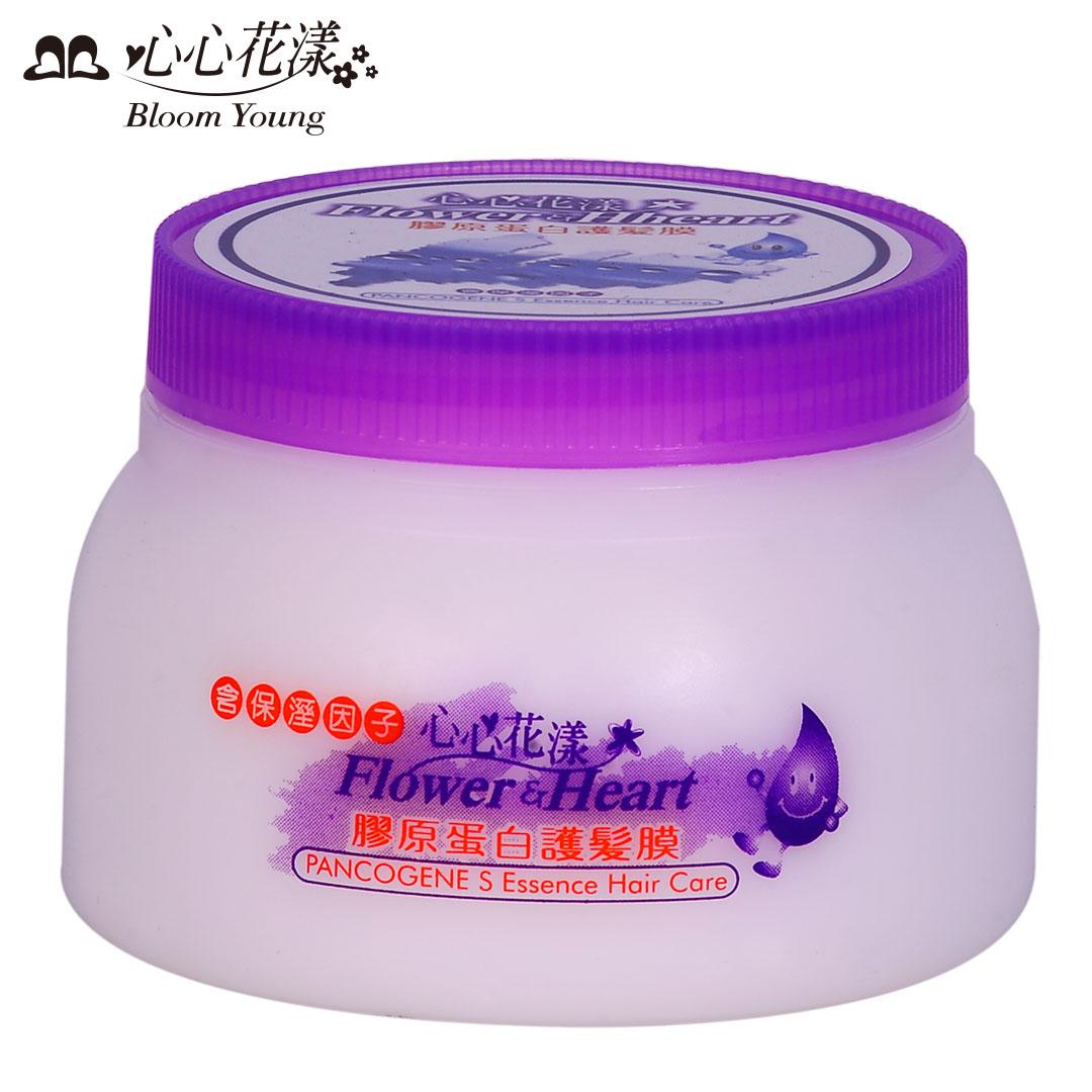 心心花漾 膠原蛋白護髮膜(200ml)