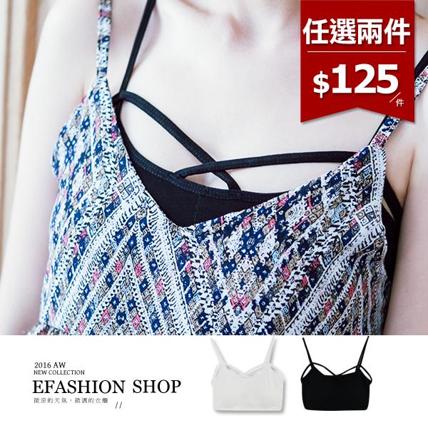 細肩帶背心-前線條交叉小可愛-eFashion 預【E14200156】