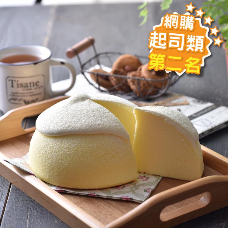 日式太陽輕乳酪(6吋)★免運★蘋果日報 母親節蛋糕 起士類 第二名【布里王子】