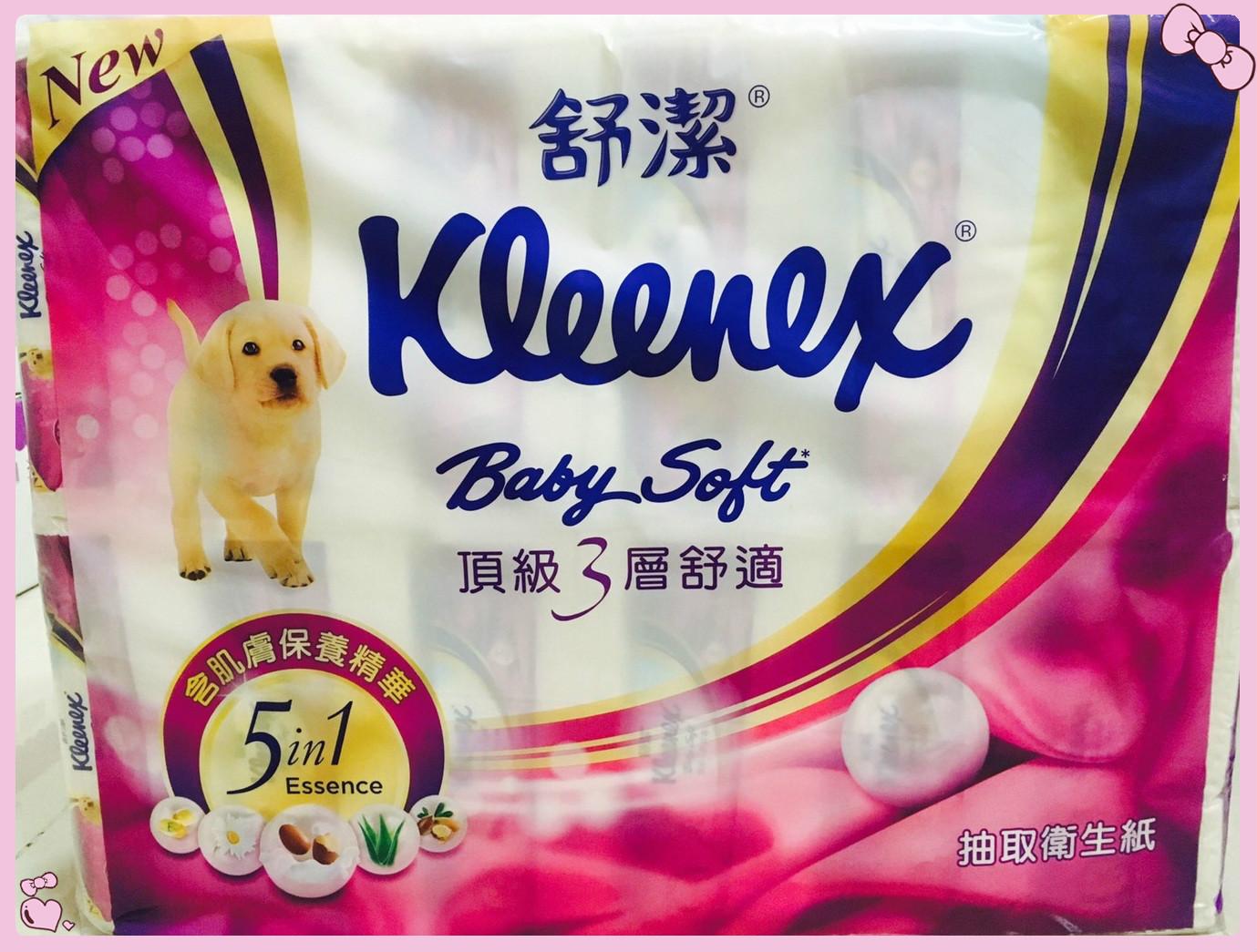 ❤含發票❤舒潔頂級三層舒適抽取式衛生紙❤24包(1包100抽) ❤衛生紙/抽取式/濕紙巾/肌膚保養精華❤