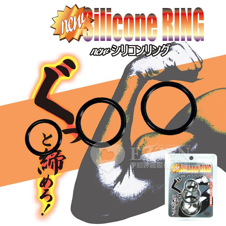【伊莉婷】日本 MODE シリコンリング ハード(ブラック)猛男屌環 黑 三環 DM-9072619