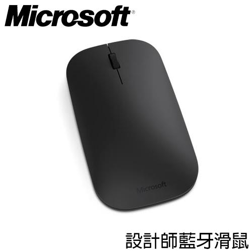 微軟 Microsoft 設計師藍牙滑鼠