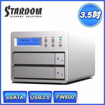 [NOVA成功3C] STARDOM SR2-WBS3 3.5吋 USB3.0/eSATA/FW8002bay 磁碟陣列設備(和順電通)  喔!看呢來