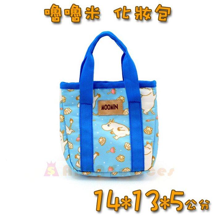 【禾宜精品】*正版 Moomin 嚕嚕米 姆明 化妝包 (藍) 小物 收納 托特包造型 生活百貨 M102023-A