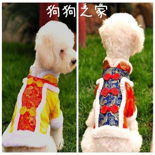 ☆狗狗之家☆中國風 加厚鋪棉 盤扣 喜慶 唐裝 過年必備 拜年 紅色 金黃色