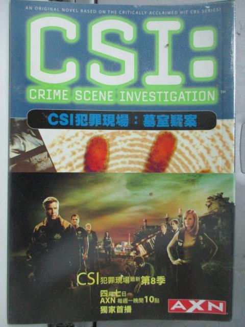 【書寶二手書T1/一般小說_HMD】CSI犯罪現場:墓室疑案_麥斯.艾倫.柯林斯