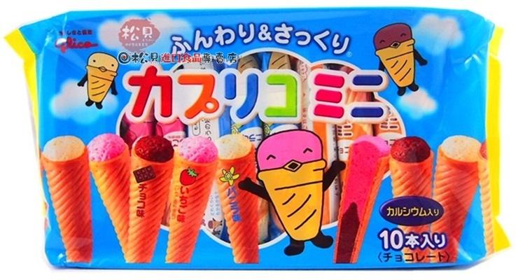 固力果家庭號甜筒餅10本87g【4901005130272】
