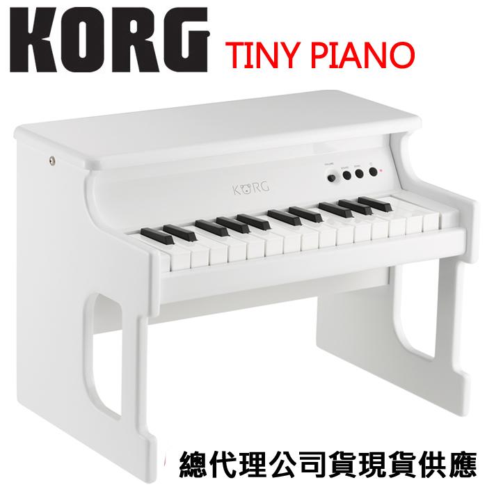 【非凡樂器】KORG Tiny Piano 迷你電鋼琴/兒童鋼琴【總代理公司貨/白】