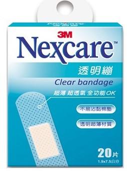 【3M Nexcare】透明繃 20 片包