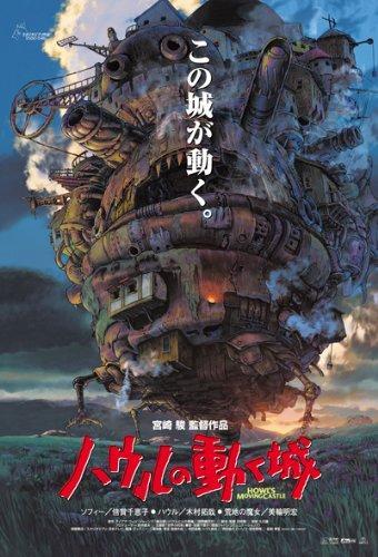 【進口拼圖】宮崎駿-霍爾的移動城堡 怒號的城堡 150pcs ES150-G39
