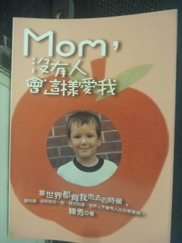 【書寶二手書T9/家庭_JDI】Mom,沒有人會這樣愛我_韓秀