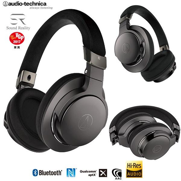 鐵三角 ATH-AR5BT (黑色)  無線藍牙耳罩式耳機 (可當有線耳機) 公司貨一年保固