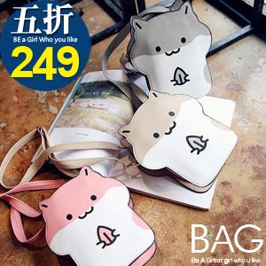 B.A.G*現貨秒發*【BT-MOUS】日系可愛倉鼠造型斜背手機袋(現+預)-3色