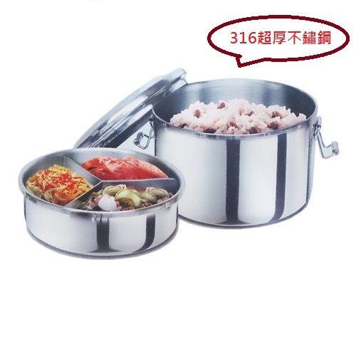 可放電鍋、蒸飯箱蒸~【Perfect】極緻316不銹鋼14cm圓形便當盒IKH-50614《刷卡分期+免運費》