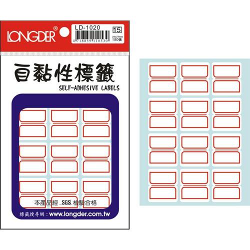 【龍德 LONGDER】 LD-1020 紅框 標籤貼紙/自黏標籤 180P ( 20包/盒)