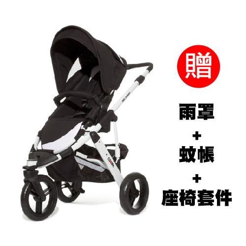 【全新品出清】【贈蚊帳+雨罩+座椅套件】德國【ABC Design】COBRA 嬰兒推車 - 白管黑