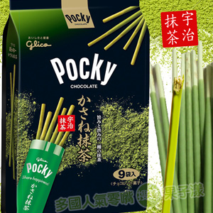 日本Glico固力果 宇治抹茶 POCKY(9小袋裝)餅乾棒 [JP461]