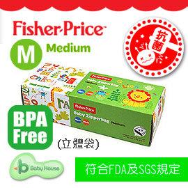 53折上市特惠↘↘↘[ Baby House ] Fisher Price 寶寶專用抗菌儲存袋、多用途高品質拉鍊袋/夾鏈袋 Medium (15pcs/盒) -中 (立體袋) (韓國進口)【愛兒房生活館】