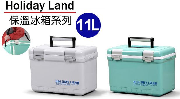 【RV運動家族】日本伸和 Holiday Land 冰桶 11L