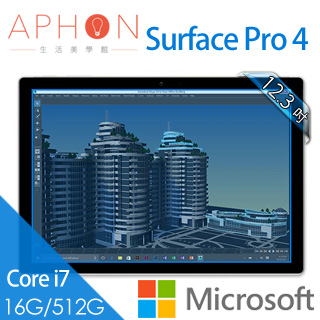 【Aphon生活美學館】Microsoft微軟 Surface Pro 4 12.3吋 i7 16G/512G Win10 Pro 平板電腦-送原廠實體鍵盤+office365個人版+防震電腦手提包