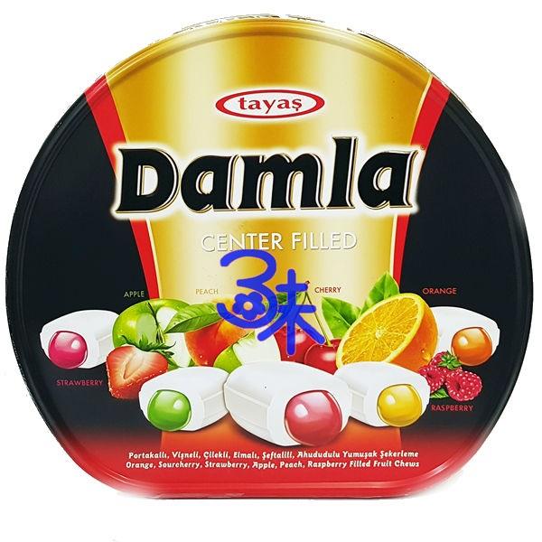 (土耳其) Tayas Damla 黛瑪拉什錦軟糖造型禮盒 1盒600公克 特價 258 元【8690997155771】 ( Damla爆漿軟糖造型禮盒 )