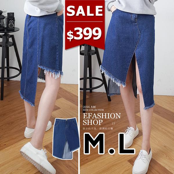 牛仔裙-前開叉不規則下襬牛仔裙-eFashion 預【E17639660】